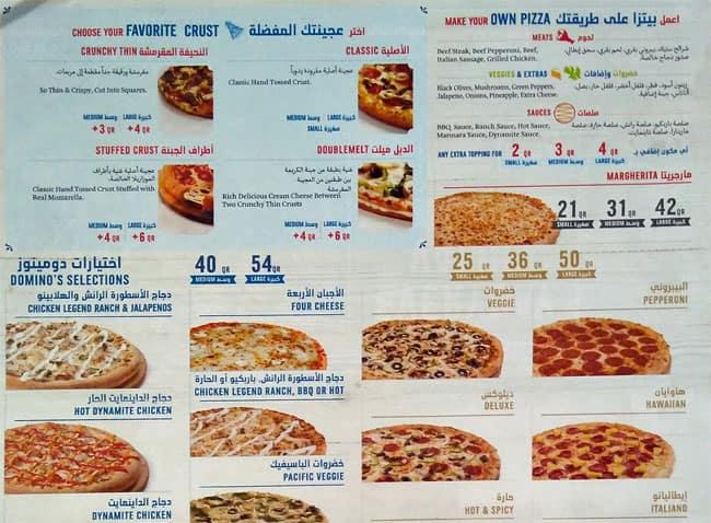 Dominos Pizza Menu Menu For Dominos Pizza Al Nasr Doha