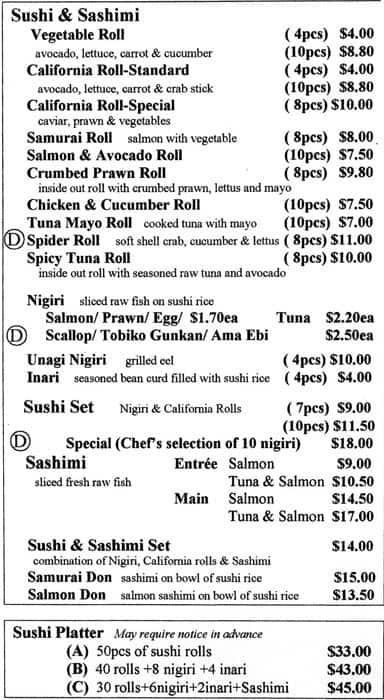 Samurai Japanese Restaurant Hawthorn Menu