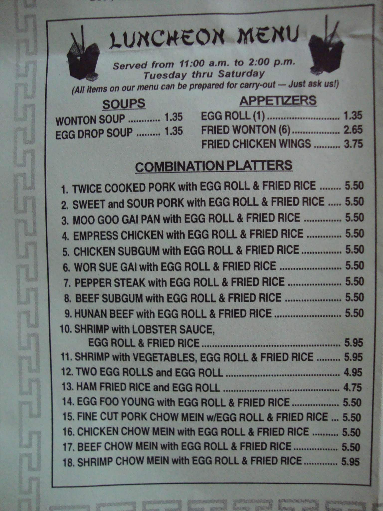 Peking Chinese Restaurant Ashland Menu