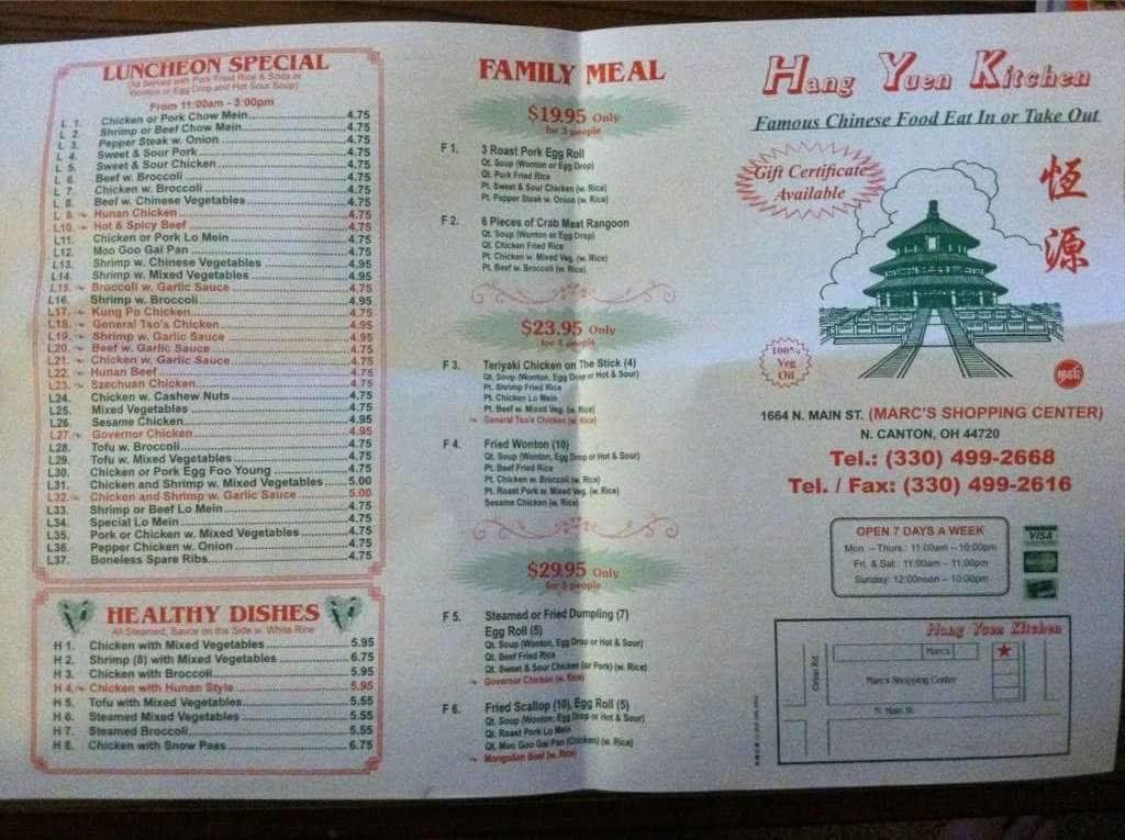 Hang yuen kitchen menu menu untuk hang yuen kitchen for Table 6 kitchen canton ohio