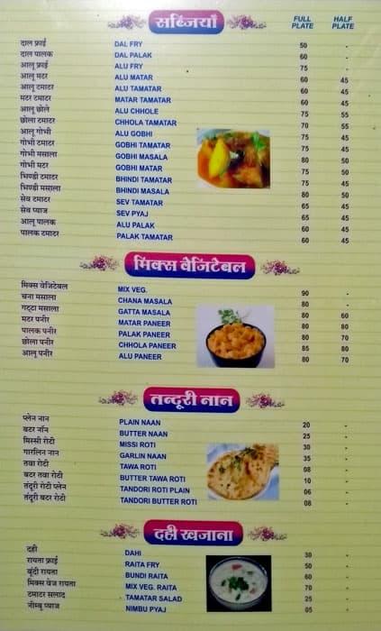 Kailash Bhojanalya Menu Menu For Kailash Bhojanalya