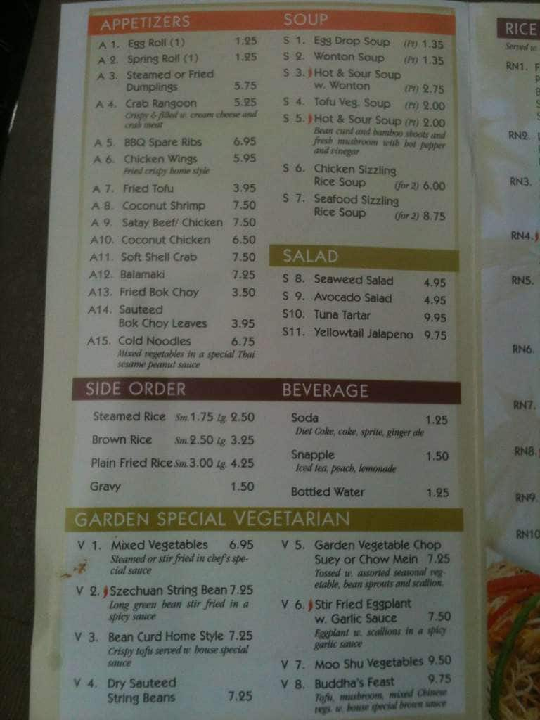 Menu at sweet asia cafe southfield for 328 chinese cuisine menu