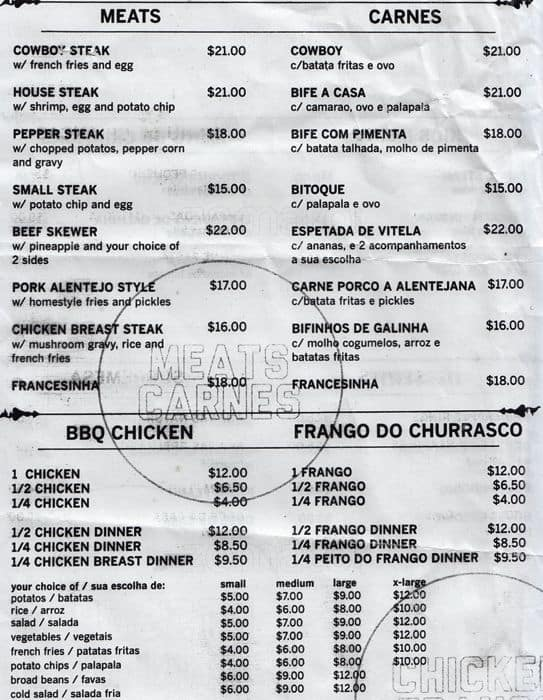Scanned Menu For O Patio Cherrasqueira