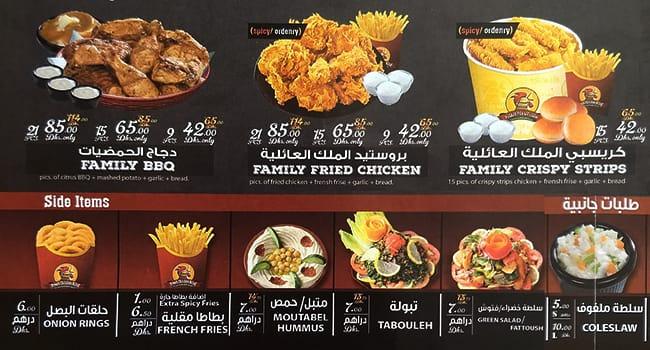 Fresh Chicken King Menu, Menu for Fresh Chicken King