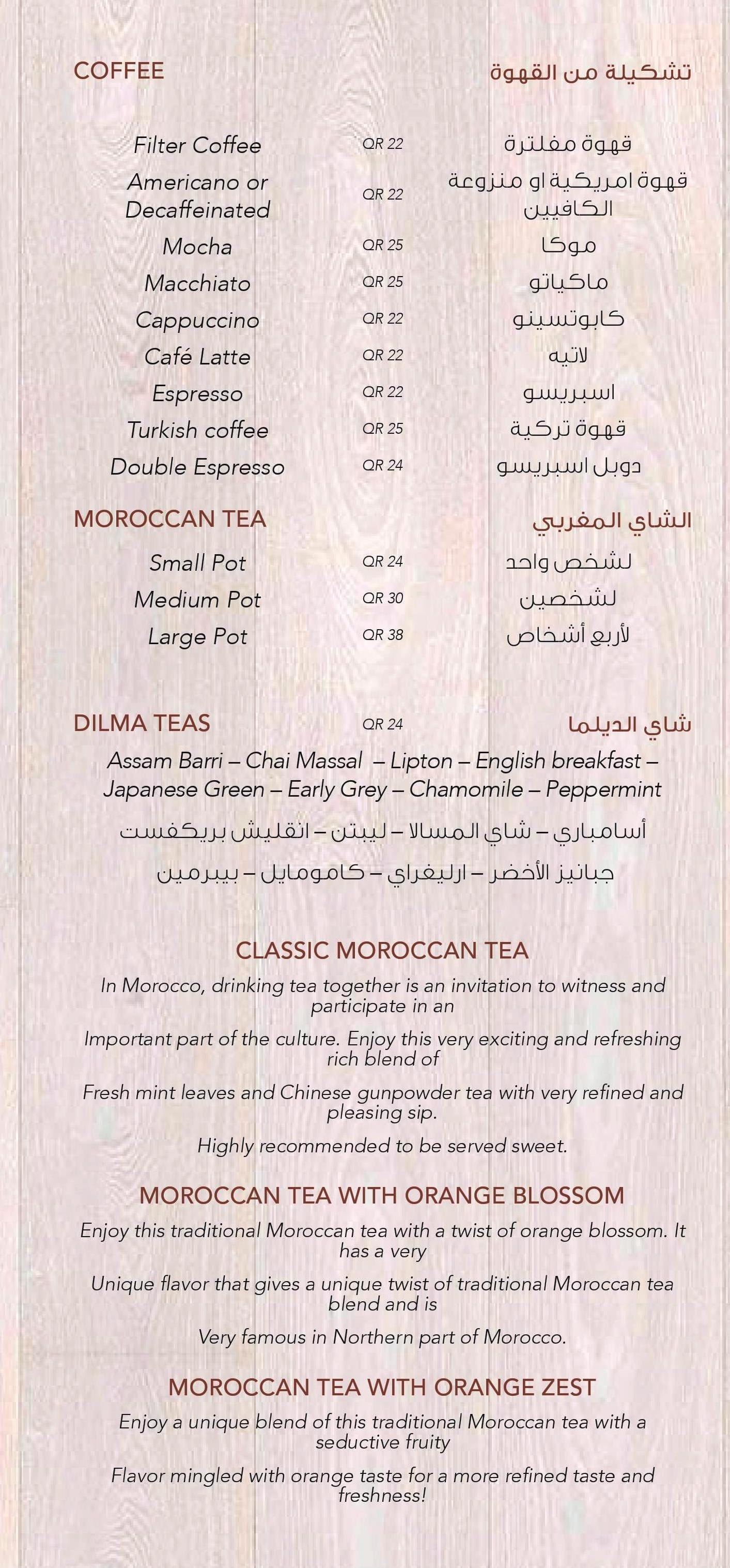 The Drawing Room - Souq Waqif Boutique Hotel Al Jasra Menu