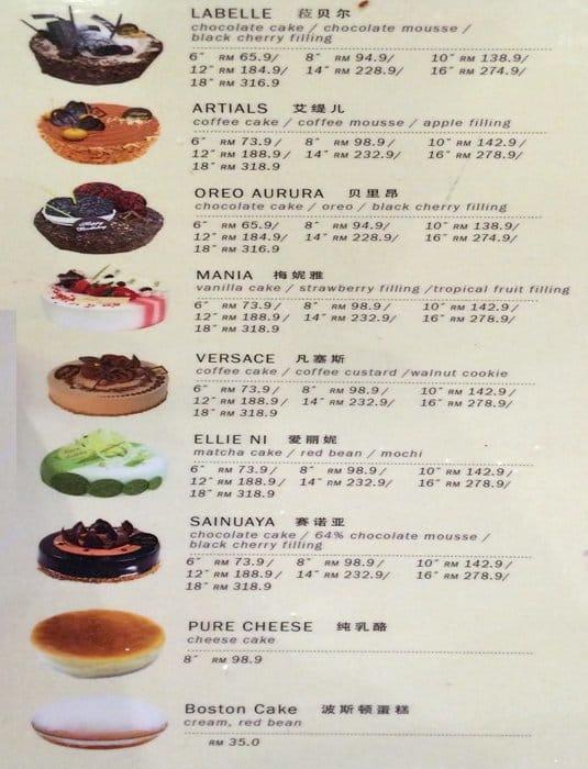 Donutes Coffee Cake Baking Menu