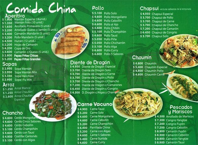 Nueva China Express Menu,Menú para Nueva China Express, Maipú ...