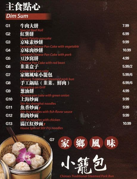 red lotus menu - 460×600