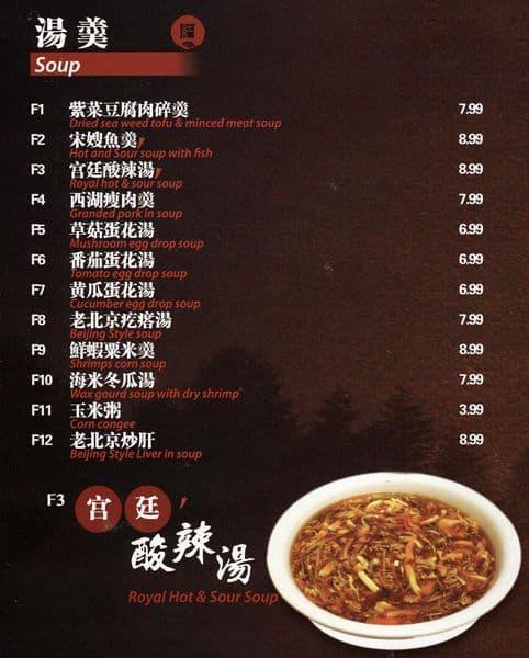 red lotus menu - 482×600