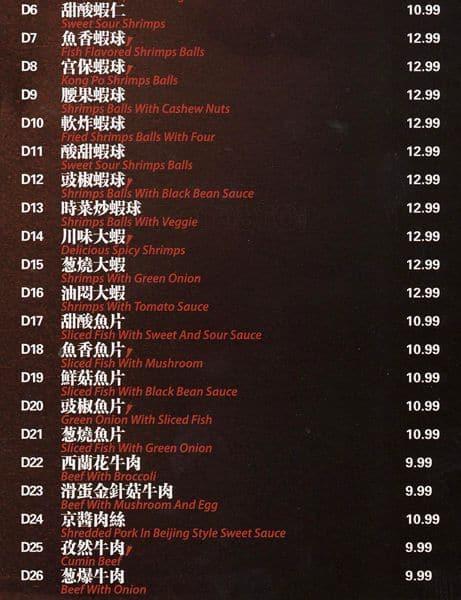 red lotus menu - 461×600