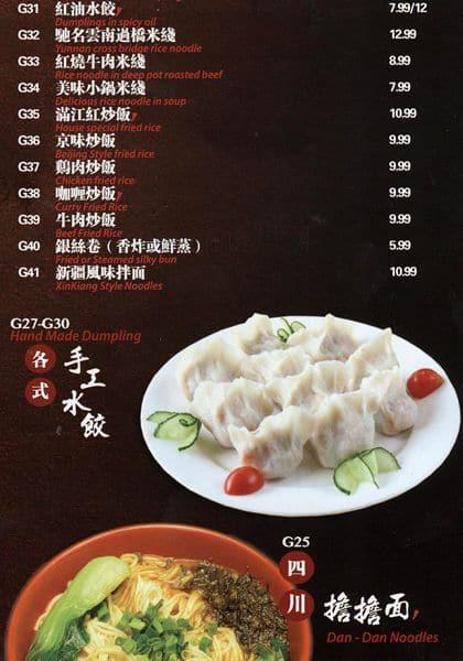 red lotus menu - 420×600