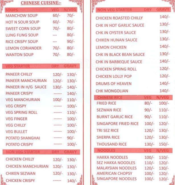 ko lees kitchen menu, menu for ko lees kitchen, kasarvadavli
