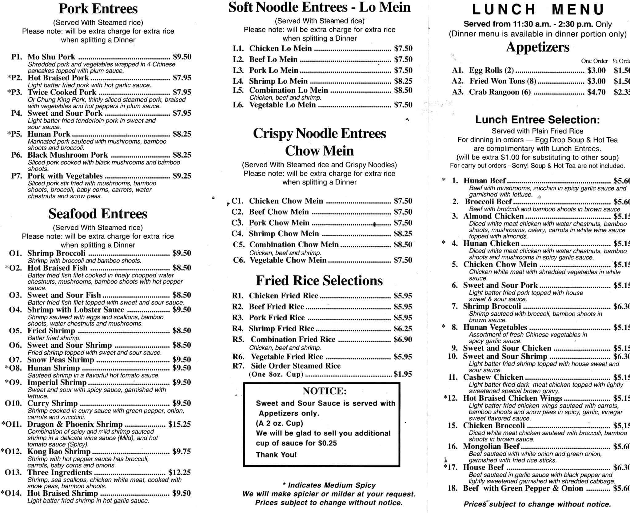 Hunan Chinese Restaurant Jefferson City Mo