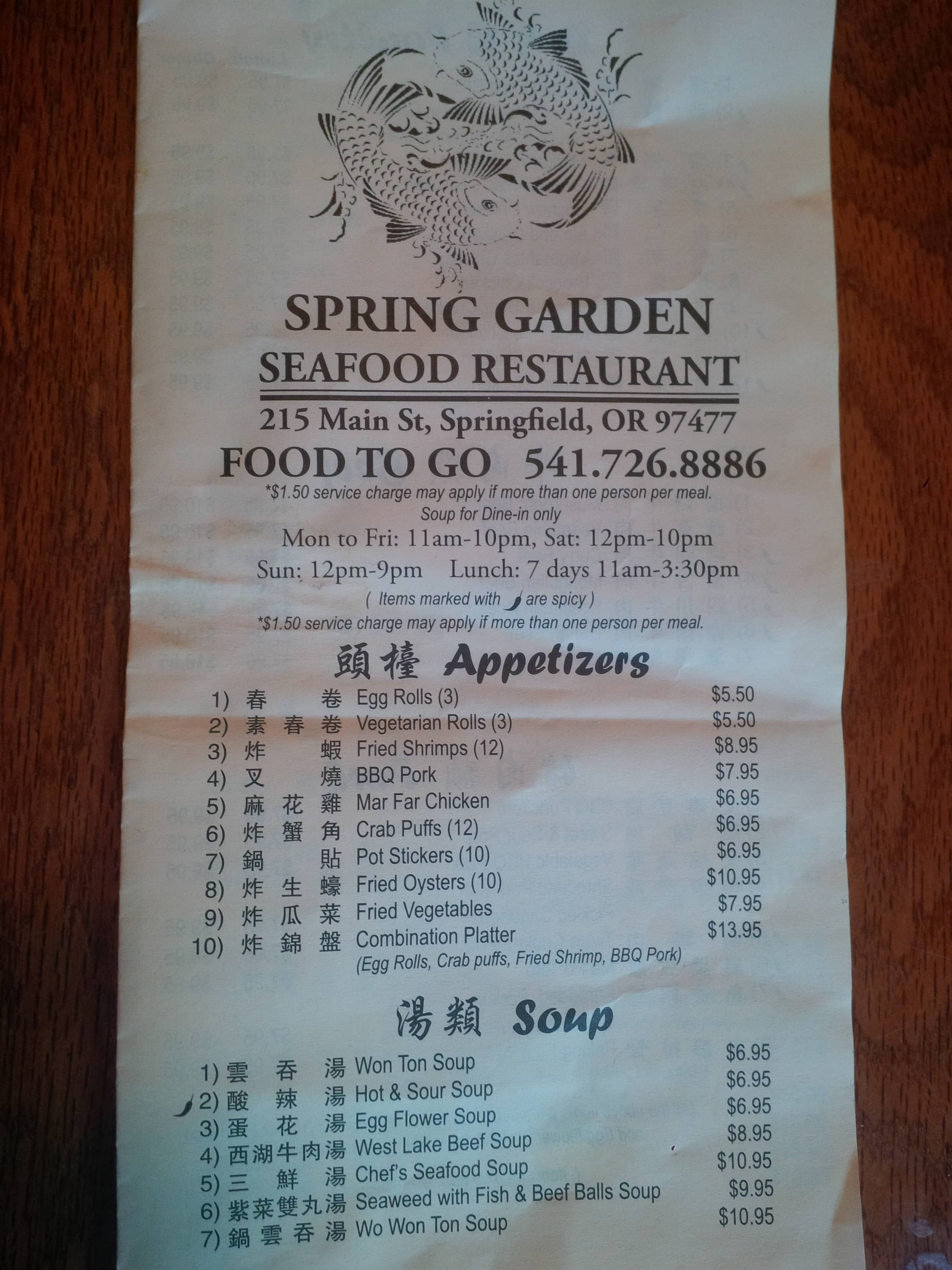 Chinese Food Springfield Oregon Delivery