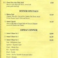 Amma\'s Kitchen, Golf Manor, Cincinnati - Urbanspoon/Zomato