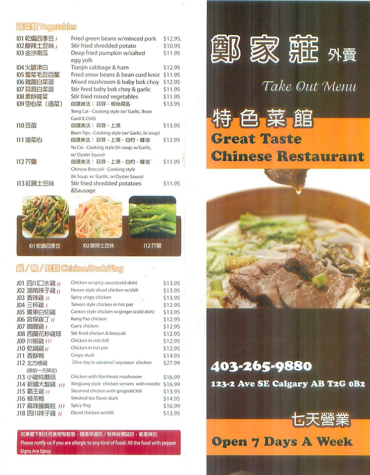 great taste chinese restaurant menu  urbanspoon/zomato