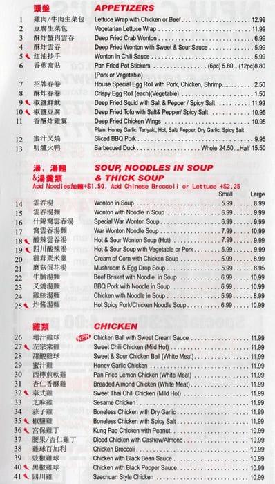 Chow Asian Kitchen Menu