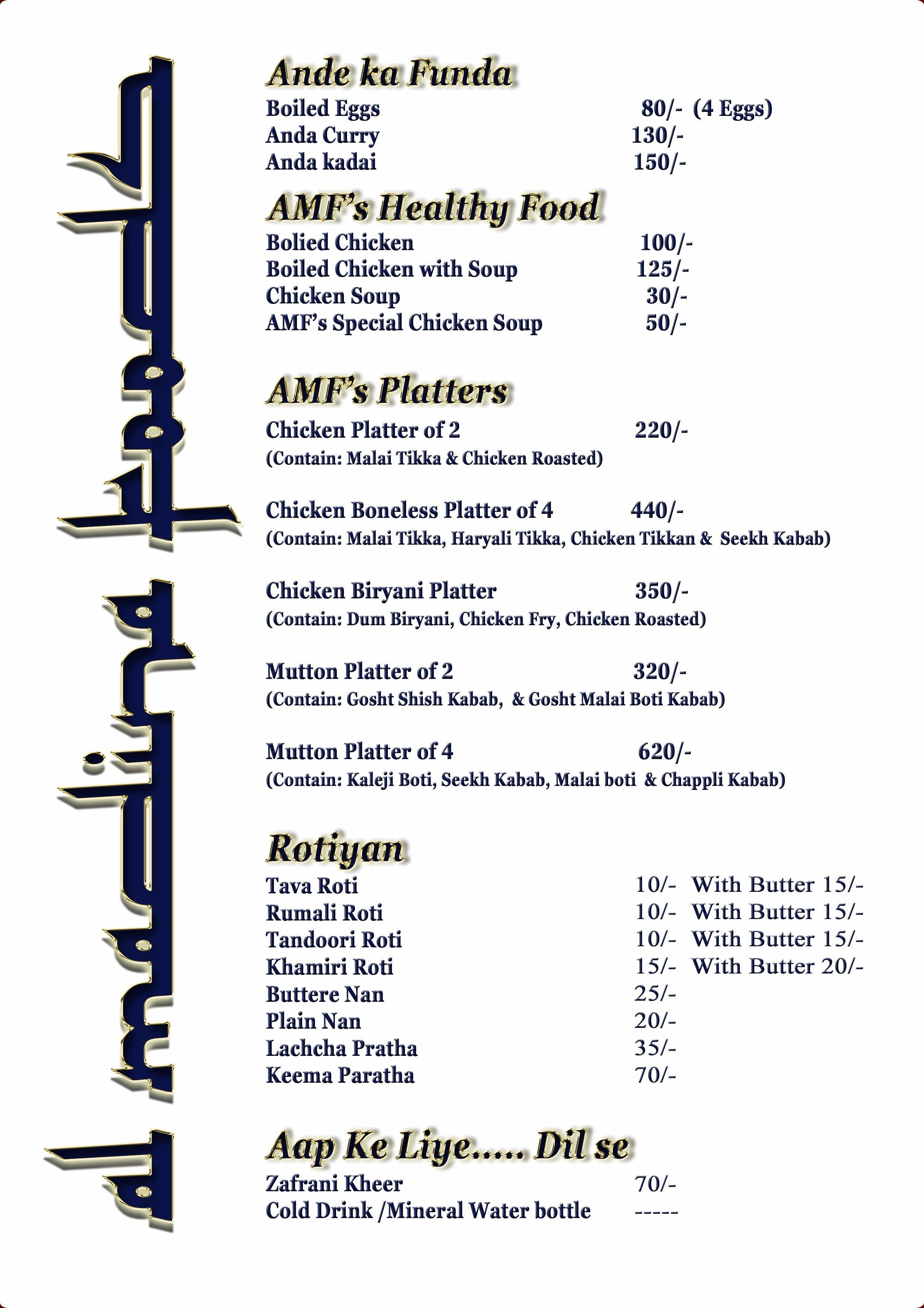 Al Madina Foods Menu, Menu for Al Madina Foods, Shastri