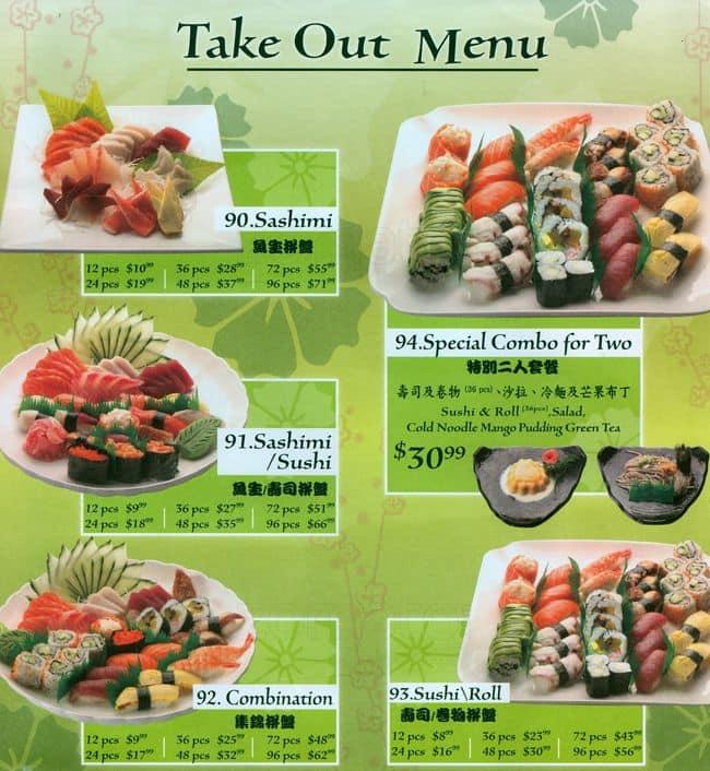 Wasabi coupon mt juliet