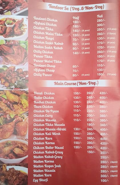 Chakh Na Food Junction Menu Menu For Chakh Na Food Junction