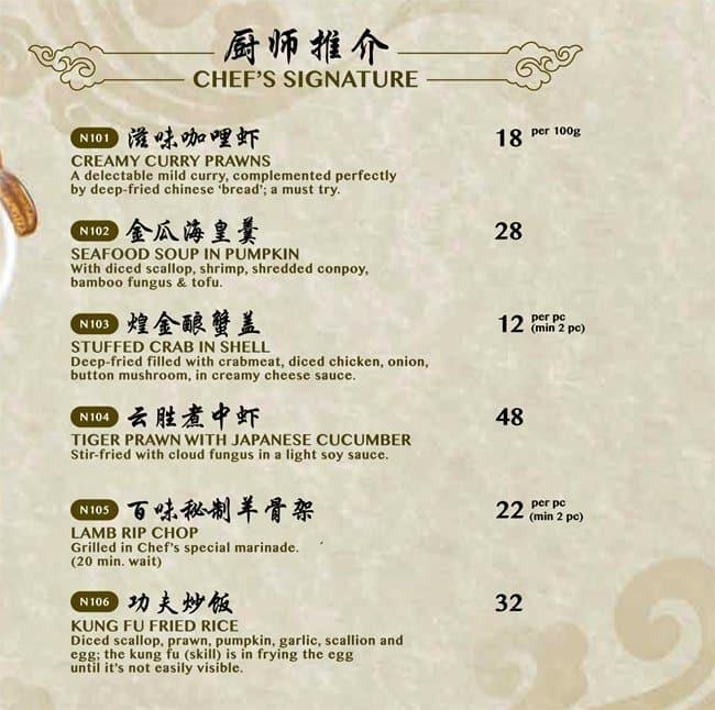 Marco Polo Chinese Cuisine, Kuala Lumpur City Center Menu