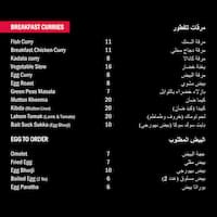 MRA Bakery Sweets & Restaurant, Al Ghanim, Doha - Zomato Qatar