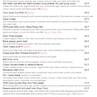Tasty Thai, City Centre, Adelaide - Urbanspoon/Zomato