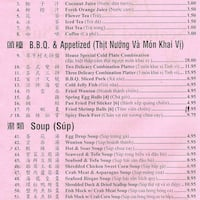 Abc Seafood Restaurant Arlington Menu