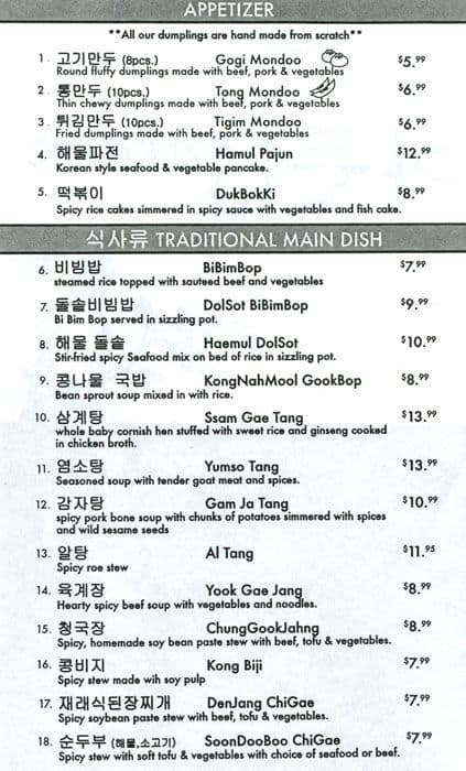 Garden Korean Restaurant Menu Menu For Garden Korean