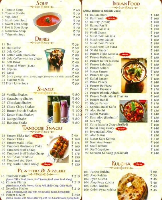 Pummy 39 s food zone menu menu for pummy 39 s food zone for Cuisine new zone