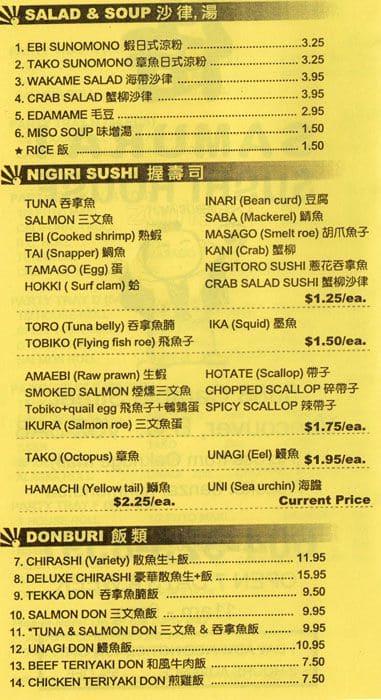 Samurai Sushi House Menu Menu For Samurai Sushi House Oakridge