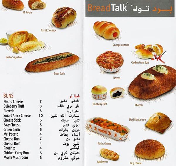 Bread Talk Menu Menu For Bread Talk Salwa Road Doha
