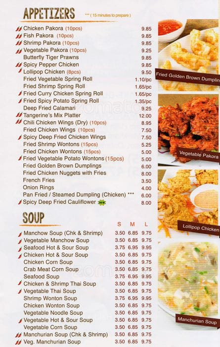 Tangerine asian cuisine menu menu for tangerine asian for Asian cuisine toronto