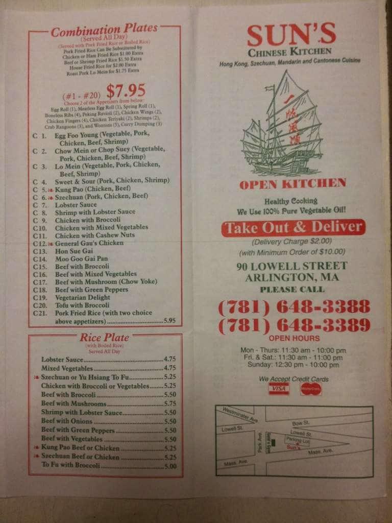 Sun Chinese Kitchen Arlington Menu
