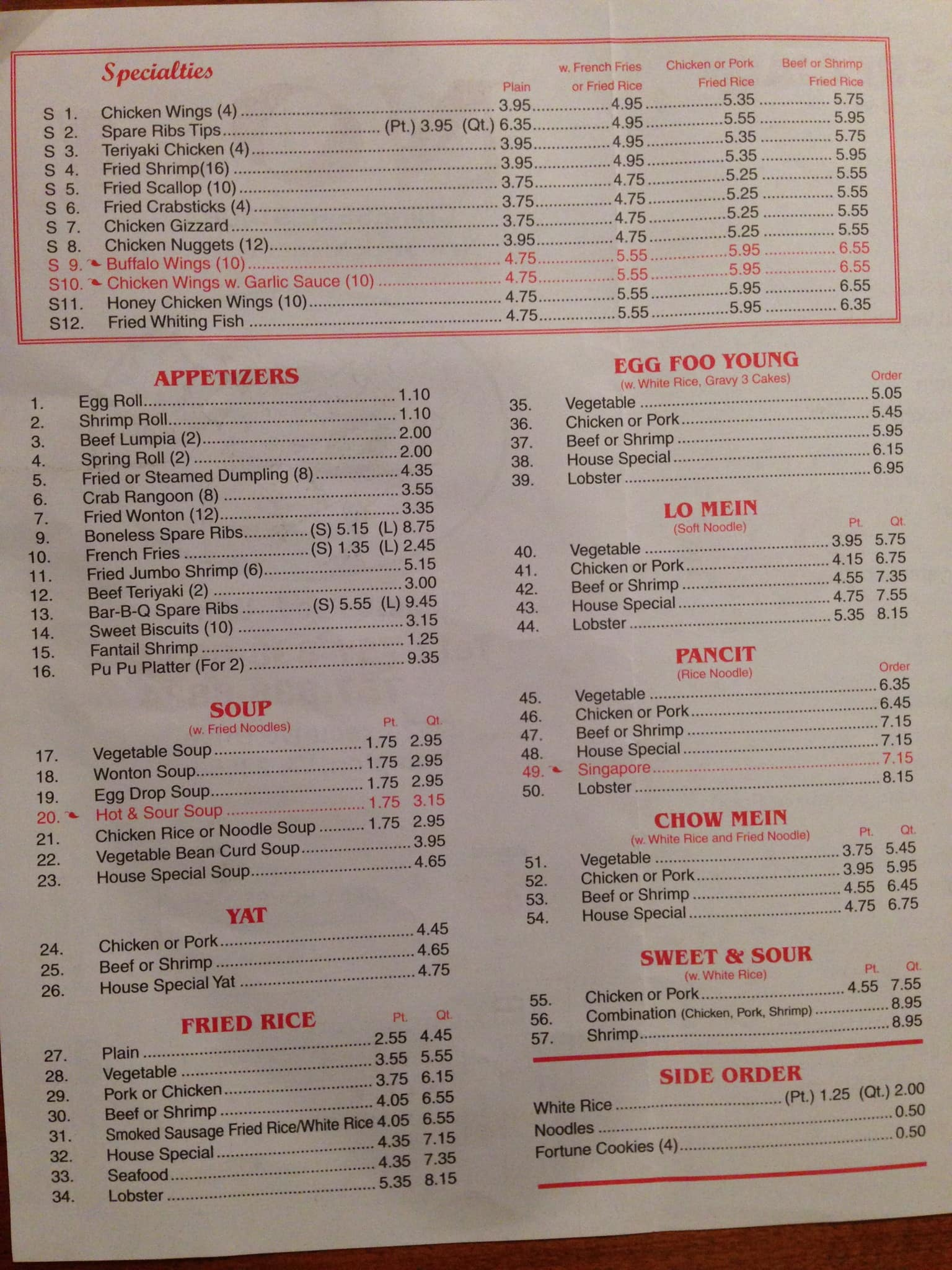 No 1 chinese menu menu for no 1 chinese hampton for 1 kitchen newport news va