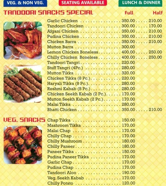 Mirch te masala menu menu for mirch te masala ashok vihar phase 1 mirch te masala ashok vihar phase 1 menu stopboris Gallery