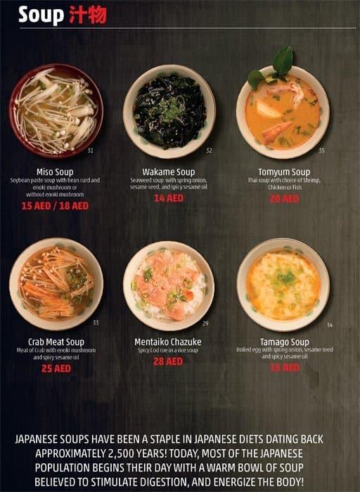 Samurai Restaurant Menu Abu Dhabi
