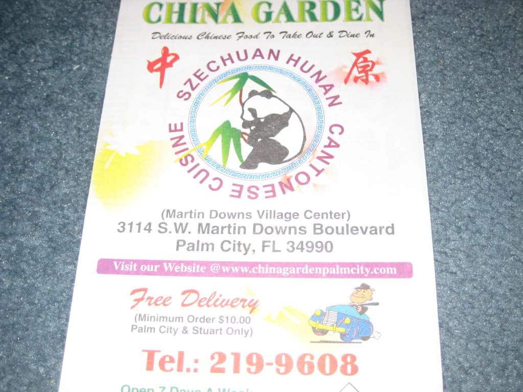 China Garden, Palm City Menu