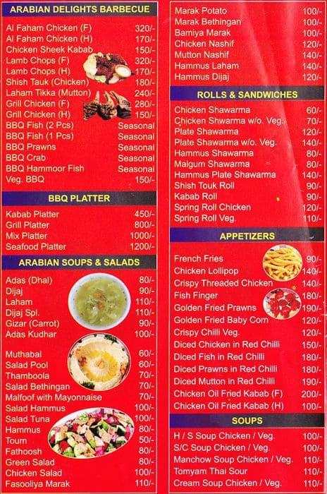 Olive Garden Menu Menu For Olive Garden Kalyan Nagar