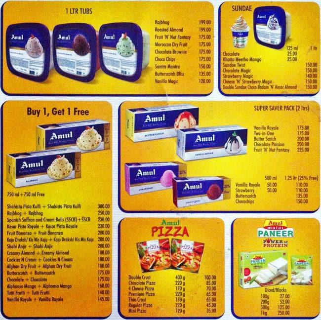 Amul Chocolate Ice Cream Price