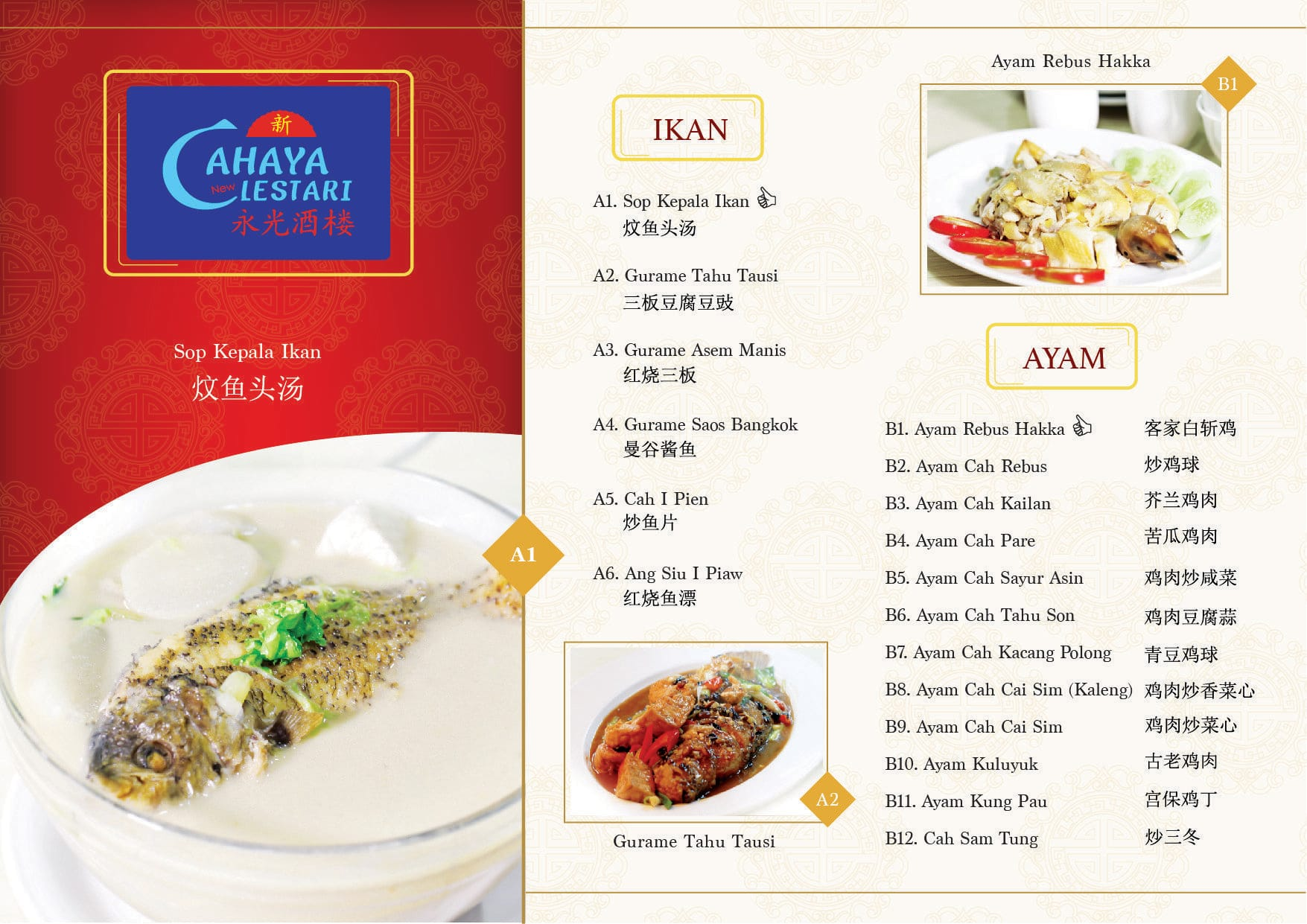 new cahaya lestari menu menu for new cahaya lestari kelapa