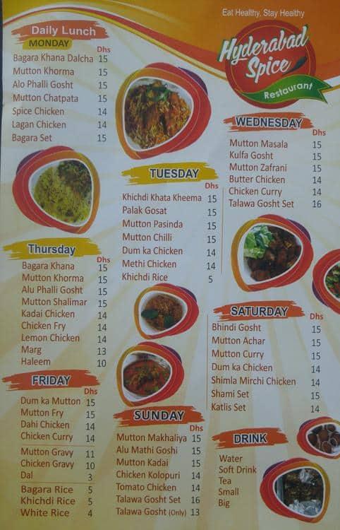 Hyderabad Spice Menu, Menu for Hyderabad Spice, Mussafah Sanaiya