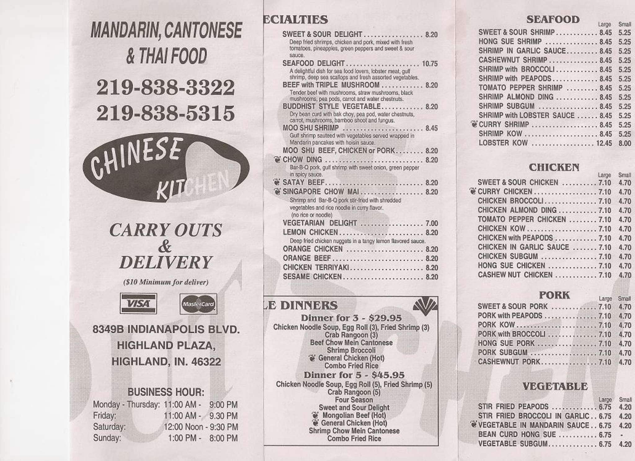 Menu at Chinese Kitchen restaurant, Highland