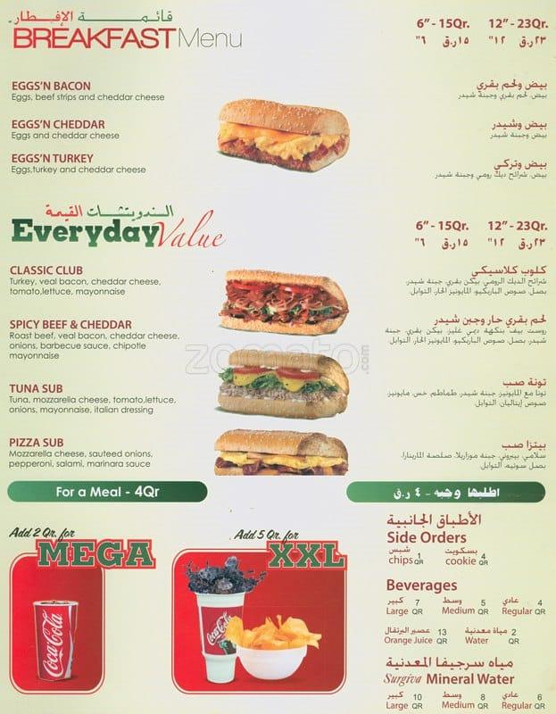 Quiznos Sub Menu Menu For Quiznos Sub Dafna Doha Zomato