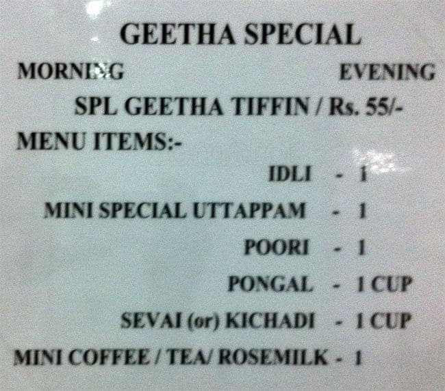 Geetha Canteen Menu, Menu for Geetha Canteen, Gandhipuram