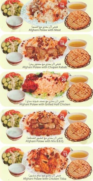 Afghan kharasan menu menu for afghan kharasan mussafah for Afghan cuisine menu