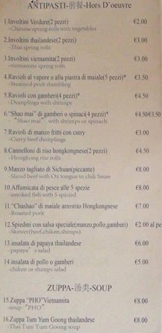 Taste East Menu Menu For Taste East Gianicolense Roma Zomato Italy