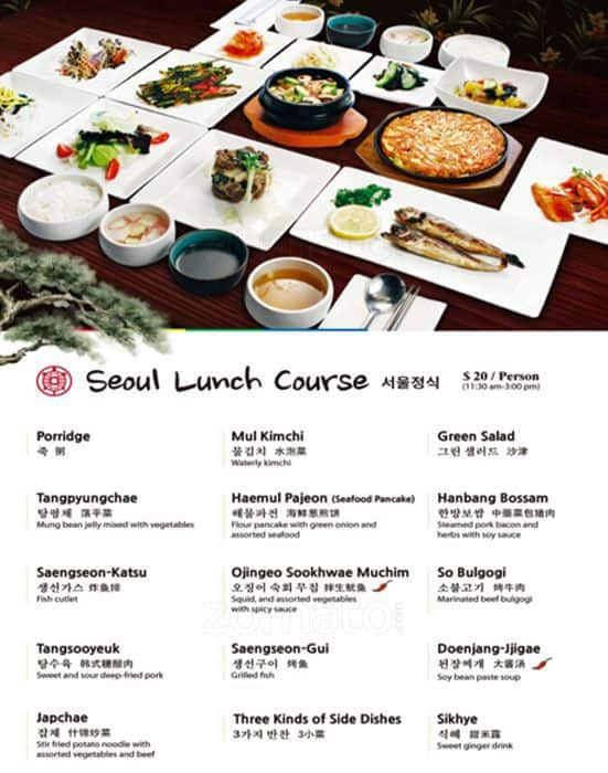 Seoul House Royal Korean Restaurant Menu Urbanspoon Zomato
