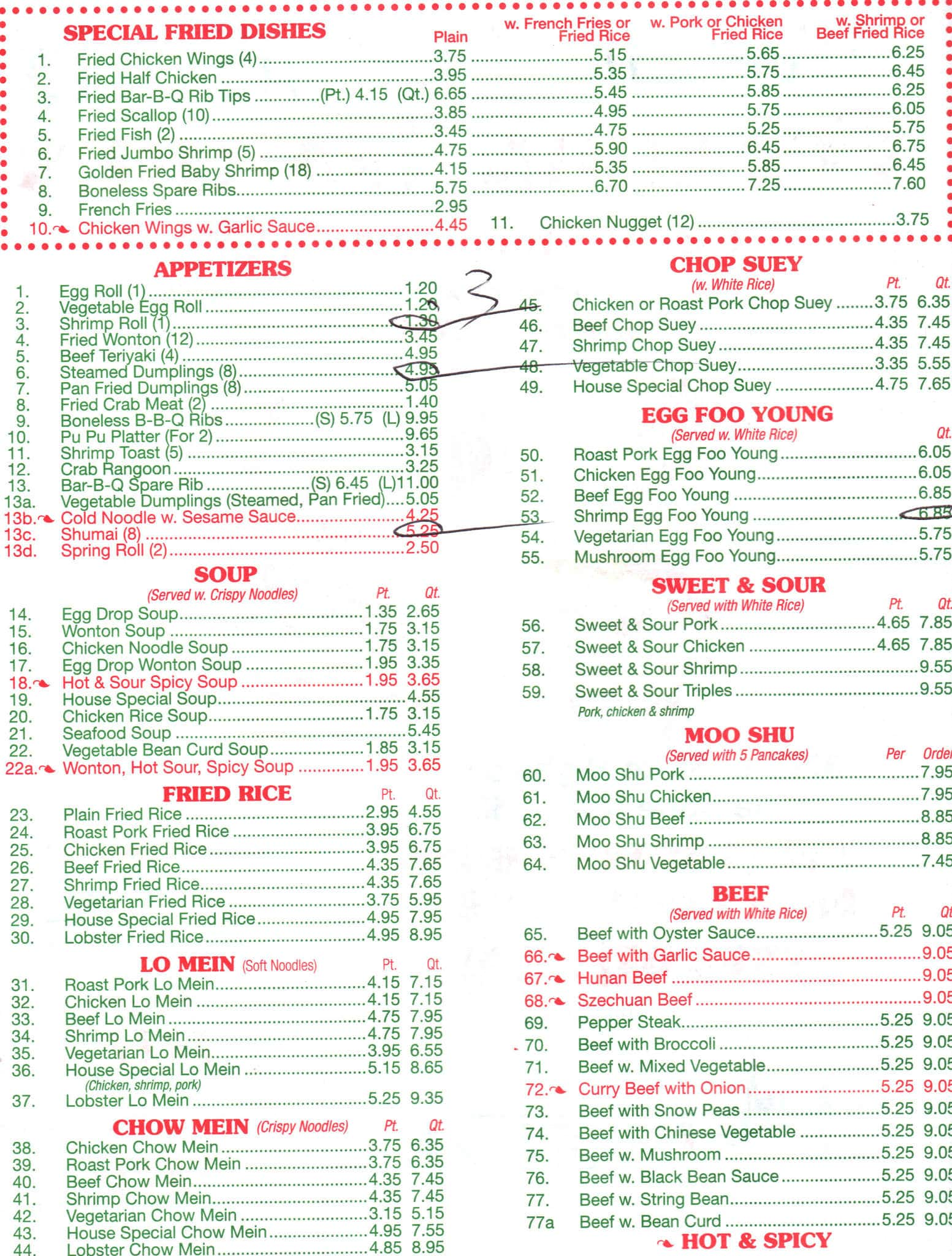 China Garden Jersey City Menu
