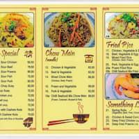 Chinese Restaurant Durban North
